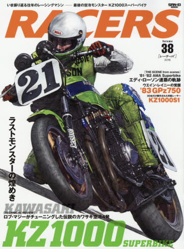 RACERS 38