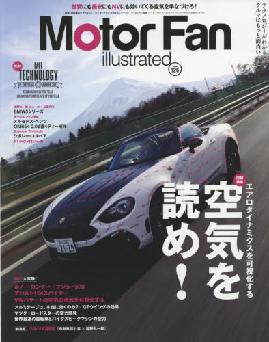 *Motor Fan illustrated 126