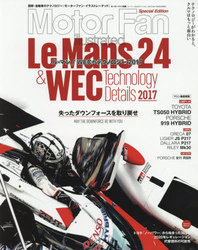 Motor Fan illustrated Le Mans 24 & WEC