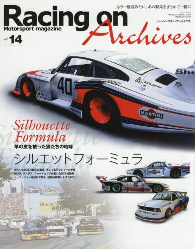 良書網日本 Racing on Archives Motorsport magazine vol.14 三栄 ISBN:9784779640827