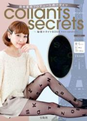 collants secrets 秘密のタイツ BOOK - 送今年大注目黑色 Stocking (絲襪)