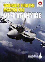 Variable Fighter Master File VF-1 Valkyrie U.N.SPACY 成層圏の翼