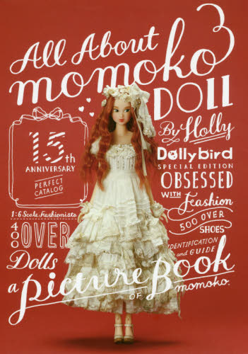 9784798612751 All About momoko DOLL
