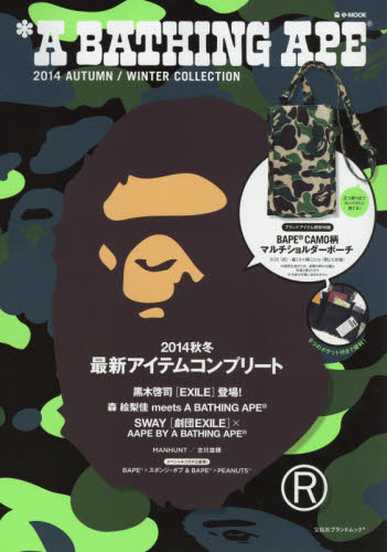 9784800228307 A BATHING APE 2014 AUTUMN & WINTER COLLECTION