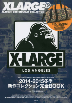 XLARGE 2014HOLIDAY COLLECTION - 附STAR WARS大型圓筒包