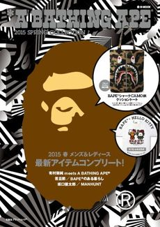 9784800233615 A BATHING APE(R) 2015 SPRING COLLECTION