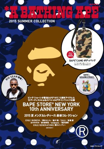 A BATHING APE 2015 SUMMER COLLECTION - 附人氣迷彩圖案BODYBAG