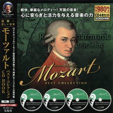 CD BOOK MOZART BEST COLLECTION