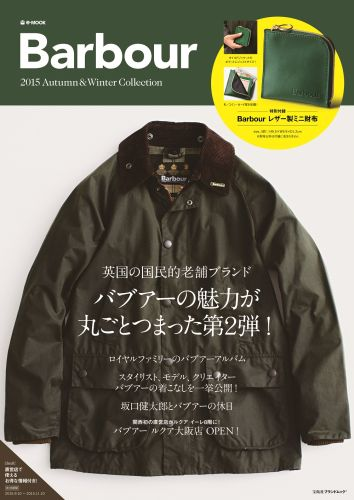 9784800243959 Barbour 2015 Autumn & Winter Collection - 附Barbour綠色拉鍊銀包