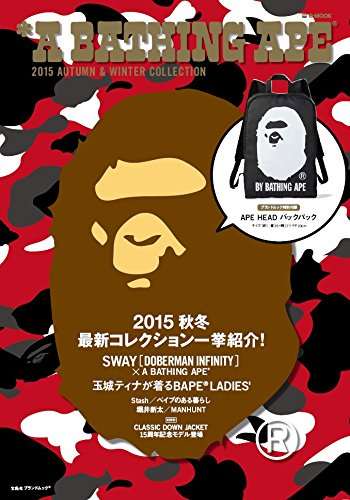 9784800245281 A BATHING APE 2015 AUTUMN & WINTER COLLECTION - 附BAPE特製Backpack