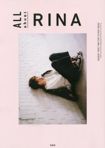 ALL about RINA