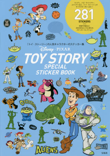 良書網日本 TOY STORY SPECIAL STICKER BOOK 宝島社 ISBN:9784800253026