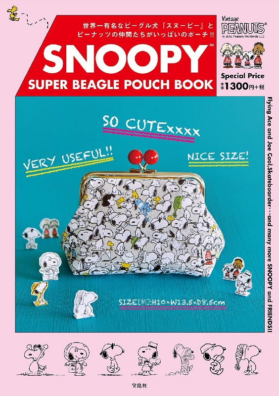 SNOOPY SUPERBEAGLE POUCH BOOK - 附: SNOOPY哇咀包