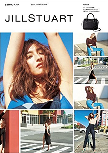 良書網訂購 圖書 JILLSTUART 20TH ANNIVERSARY BLACK 宝島社 ISBN:9784800266330