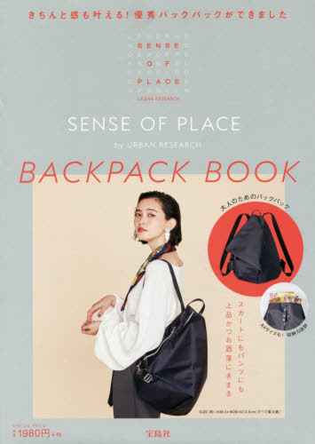 Sense of Place Backpack book by Urban Research