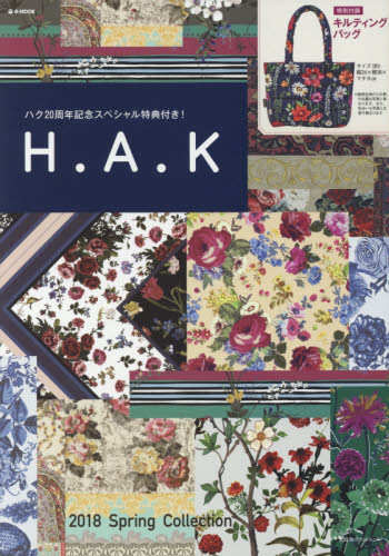 H.A.K 2018 SPRING COLLECTION