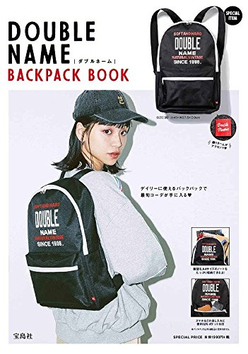 DOUBLE NAME BACKPACK BOOK