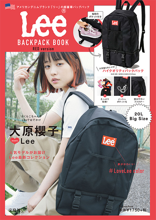 Lee BACKPACK BOO RED