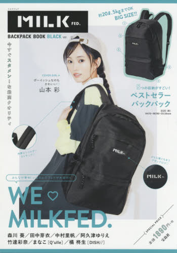 9784800289322 MILKFED.BACKPA BLACK