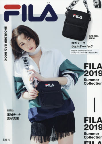 良書網日本 FILA SHOULDER BAG BO 宝島社 ISBN:9784800294869