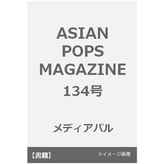 ASIAN POPS MAGAZINE 134