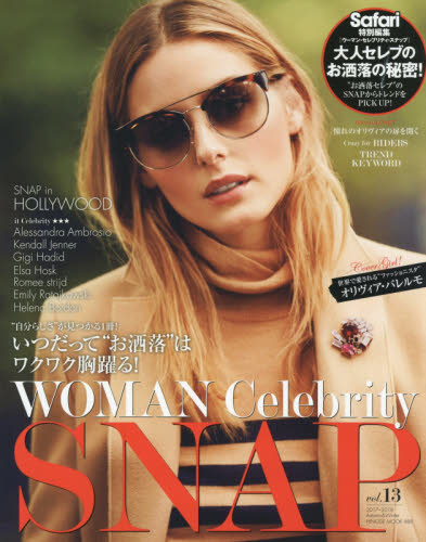 WOMAN Celebrity Snap vol.13