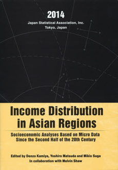 Income Distribution in Asian Regions Socioecomic Analyses Based on Micro Data Since?