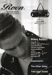 Roen OFFICIAL BOOK~ 2013 Spring & Summer