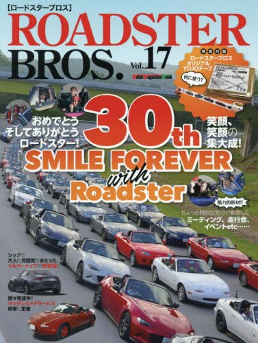 ROADSTER BROS. Vol.17