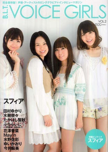 B.L.T. VOICE GIRLS VOL. 02