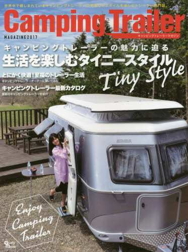 Camping Trailer Magazine 2017