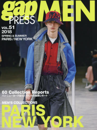 gap PRESS MEN vol.51