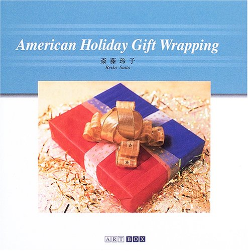 American holiday gift wrapping
