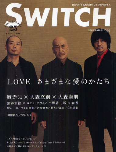 SWITCH VOL.28NO.11(2010NOV.)