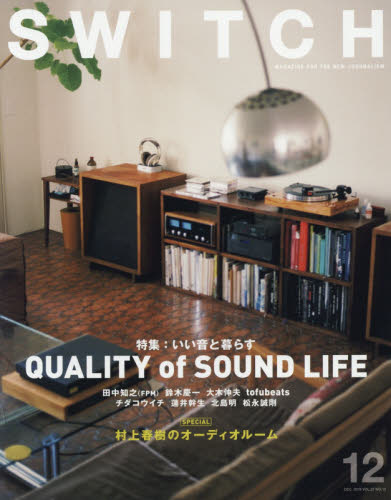 SWITCH VOL.37NO.12(2019DEC.)