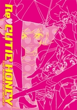 Re:CUTIE HONEY The Animation Works 原画集