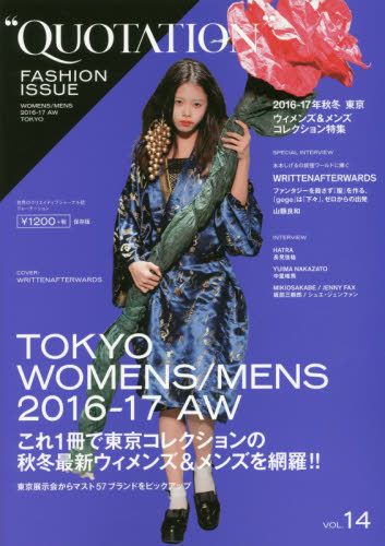 QUOTATION FASHION ISSUE VOL.14