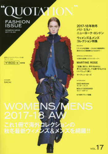QUOTATION FASHION ISSUE VOL.17