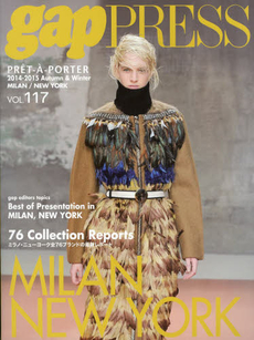 PRET A PORTER VOL.117 (2014~2015 Autumn & Winter)
