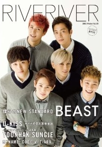 [Amazon 限定] RIVERIVER Vol.01 BEAST×U-KISS [限定カバー]