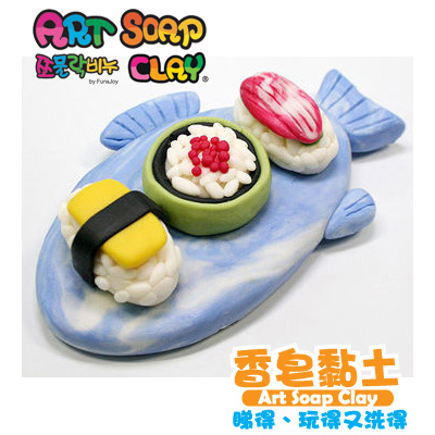 Art Soap Clay 香皂黏土 SC-18 DIY Package (Sushi) 手工包 (壽司)