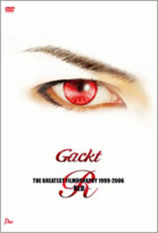 Gackt<br>THE GREATEST FILMOGRAPHY 1999-2006 ~RED~<br>DVD