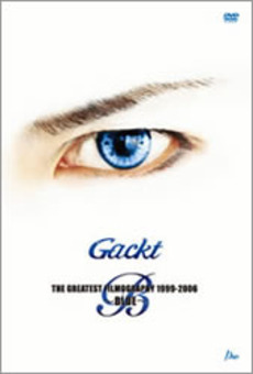 Gackt<br>THE GREATEST FILMOGRAPHY 1999-2006 ~BLUE~<br>DVD