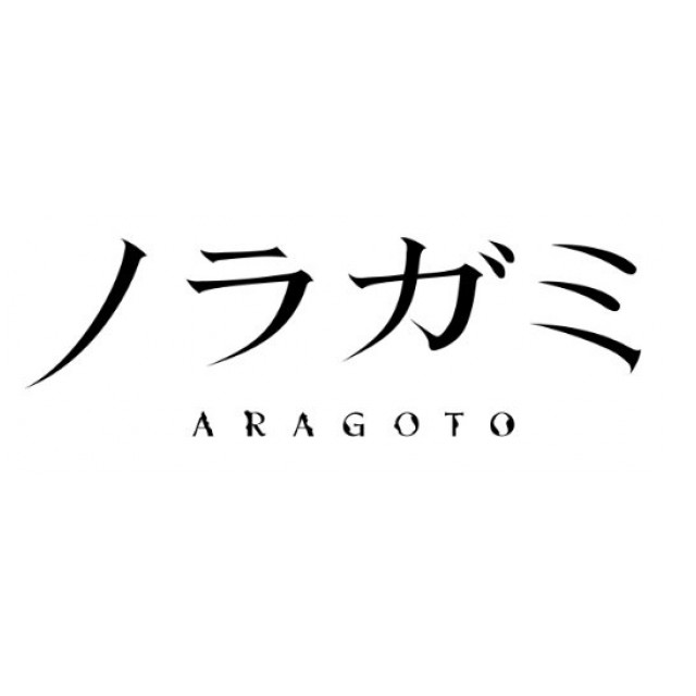 Anime<br>TV ノラガミ ARAGOTO ED「ニルバナ」<br>Tia produced by ryo(supercell) 初回生産限定盤