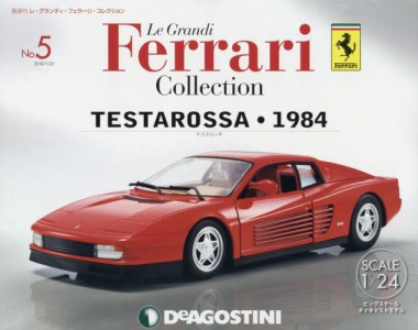 Le Grandi Ferrari Collection 第5號: TESTAROSSA·1984