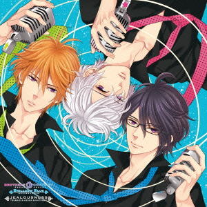 Others<br>JEALOUSNESS<br>(PSP用ゲーム「BROTHERS CONFLICT Brilliant Blue」OPテーマ)