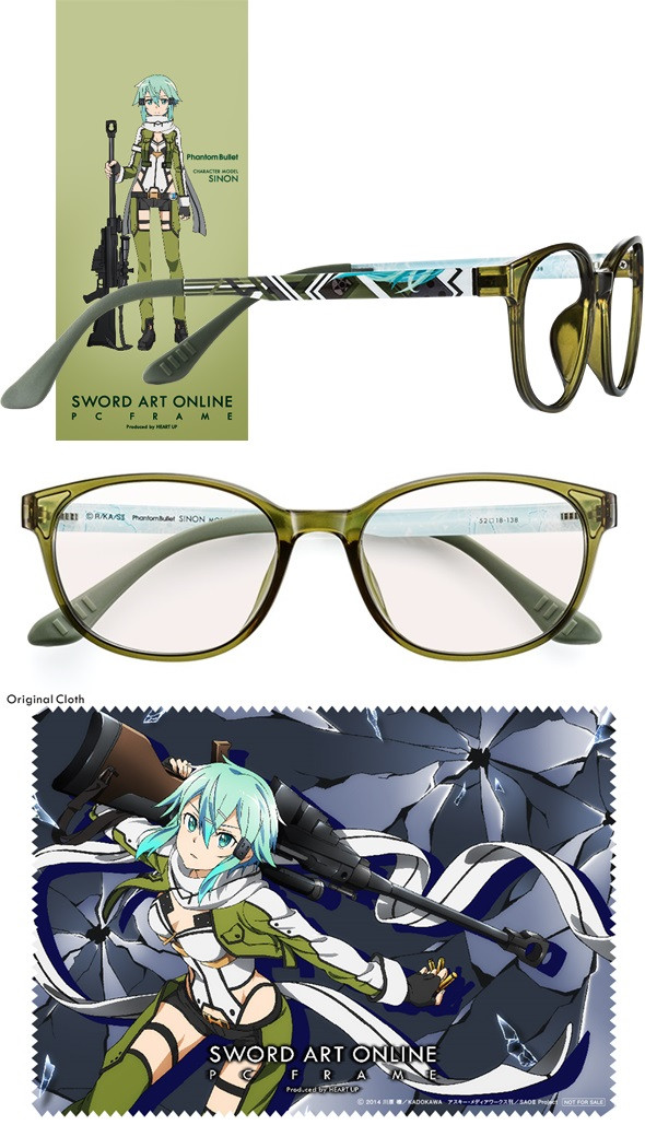 Sword Art Online PC Frame 眼鏡架 - Phantom Bullet SINON Model