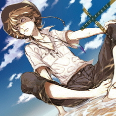 supercell<br/>The Bravery