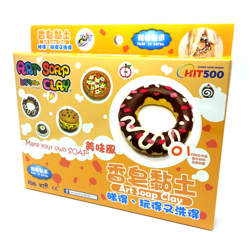 Art Soap Clay 香皂黏土 SC-01 DIY Package (Donut) 手工包 (甜甜圈)