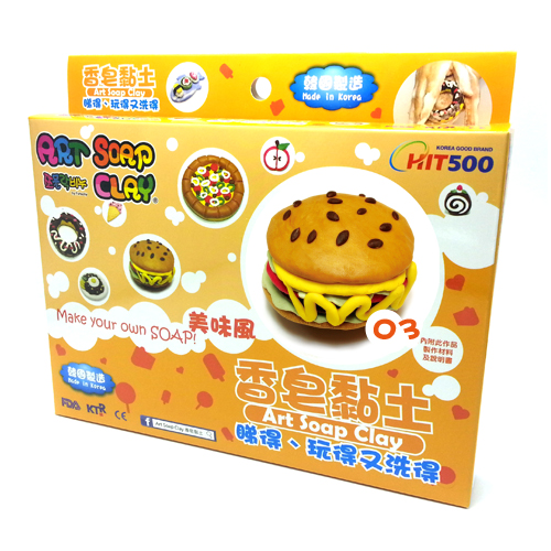 Art Soap Clay 香皂黏土 SC-03 DIY Package (Hamburger) 手工包 (漢堡包)
